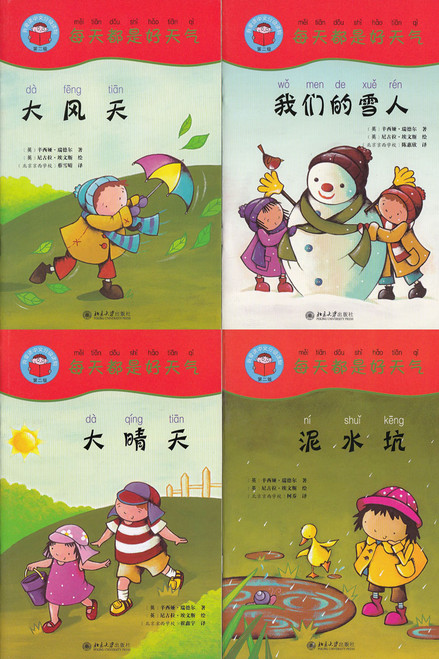 I Love to Read Chinese Graded Readers(Lv2): Whatever the Weather (4 Books+CD-ROM) 我爱读中文分级读物(第二级):每天都是好天气
