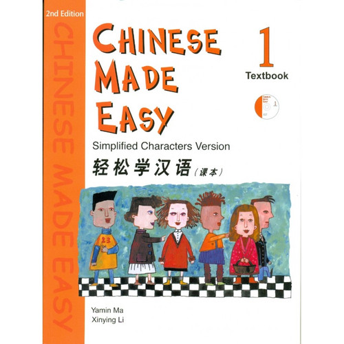 Chinese Made Easy 1 Textbook with CD Simplified 轻松学汉语(简体)课本1
