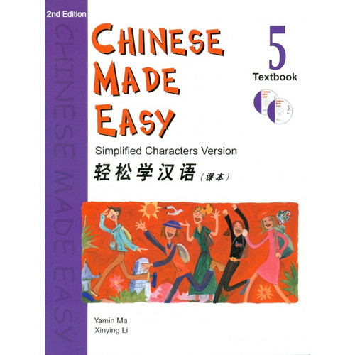 Chinese Made Easy 5 Textbook +Workbook with CD Simplified 轻松学汉语(简体)课本+练习册 5