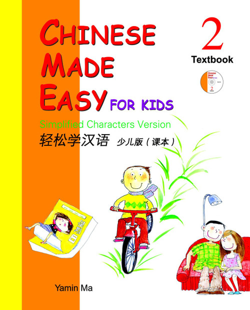 Chinese Made Easy for Kids 2 Textbook with CD Simplified 轻松学汉语少儿版(简体) 课本2