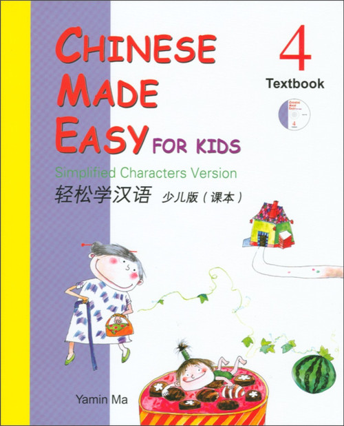 Chinese Made Easy for Kids 4 Textbook with CD Simplified 轻松学汉语少儿版(简体) 课本4