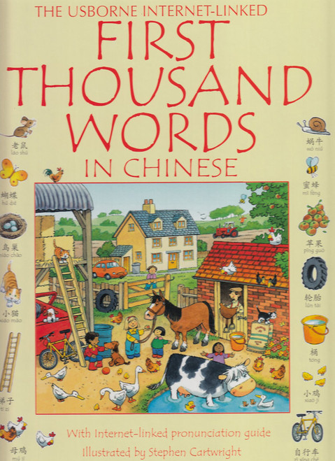 First 1000 Words in Chinese