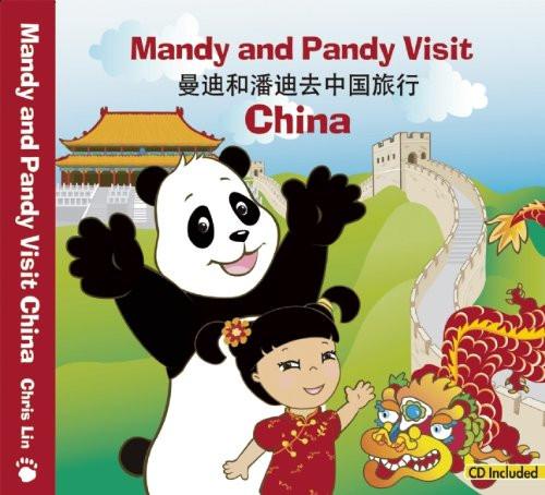 Mandy and Pandy Visit China 曼迪和潘迪-曼迪和潘迪去中国旅行