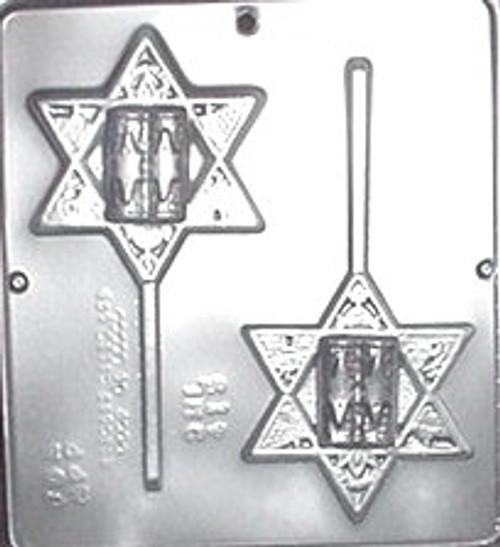 CML Jewish Symbol Pops Chocolate Mold 415