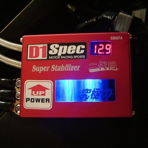 VOLTAGE PERFORMANCE MODULE LCD D1