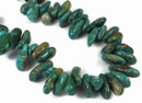 """Sterling Silver Fox Turquoise Nugget Necklace 16"""" - 18"""""""