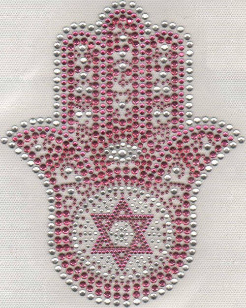 "Pink ""Star of David"" Hamsa (Medium)"
