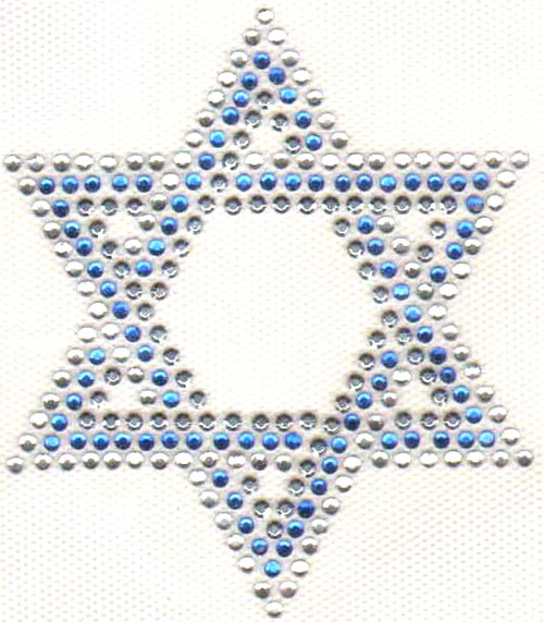 "Small ""Clear"" Star of David Iron-On Design (S5023S-CLR)."