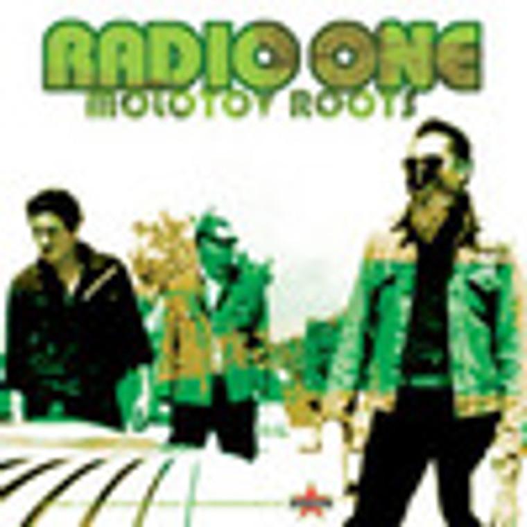 HUNNS/ DUANE PETERS /  RADIO ONE - Marshal Law / Molotov Roots-   45 RPM