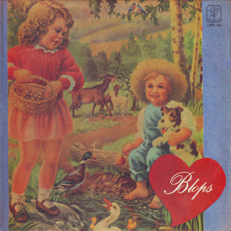 BLOPS  - ST  (1970s highly sought after killer South American psych/prog rarity )180 gram ltd to 300   LP
