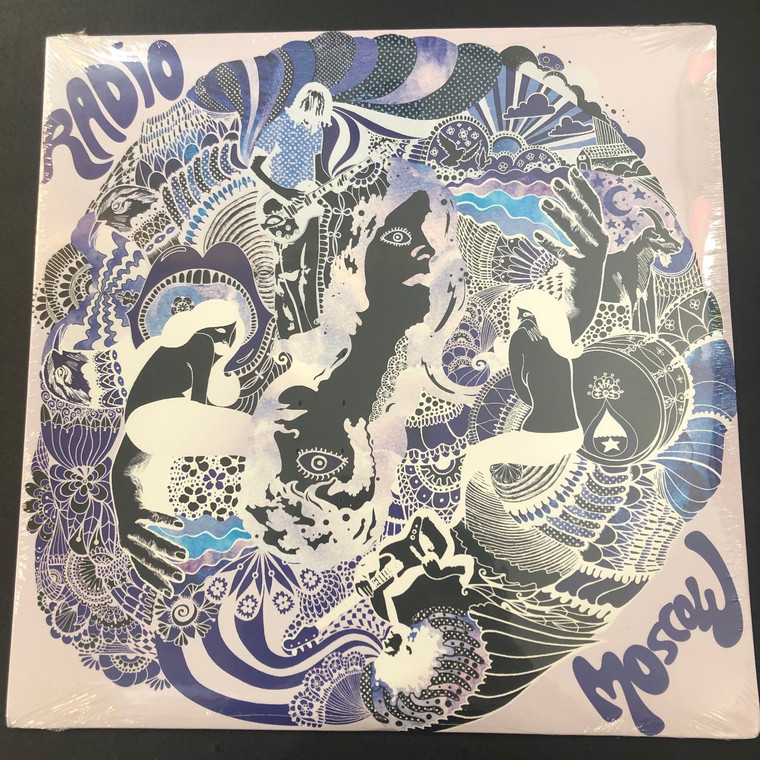 RADIO MOSCOW   -ST - RARE ALTERNATE COVER (Blues psych prod by Dan from the Black Keys! ) LP