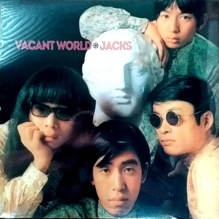 JACKS   - Vacant world (1968 famous psych/folk rock album from Japan) LP