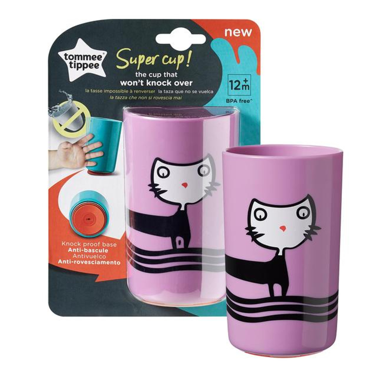 Tommee Tippee No Knock Cup - PURPLE