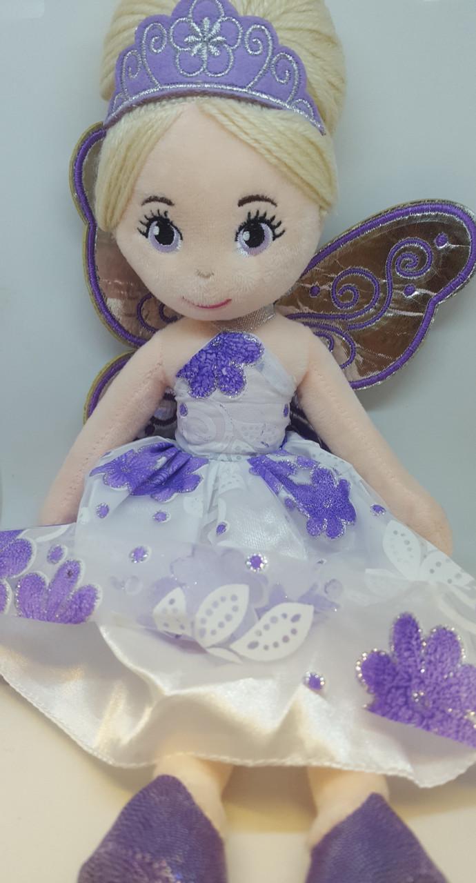 Cotton Candy Fairy Ballerina Plush PURPLE at Baby Barn Discounts