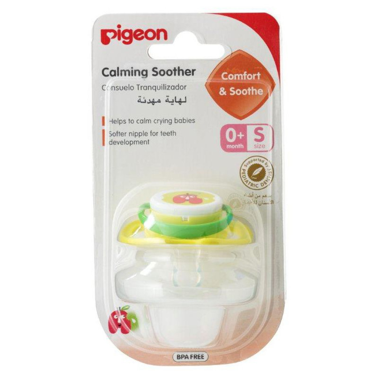 Pigeon Calming Soothers (S Size) 0-3 Months 1pk at Baby Barn Discounts Piegon's new range of soothers will calm any bub, with a scientifically designed teat shape that has been re-engineered to perfectly fit a baby's mouth