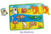 Fun Factory Wooden Australian Animals Puzzle