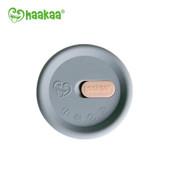 Haakaa Silicone Breast Pump & Cap Combo - 150ml