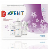 Avent Microwave Quick Sterilising Bag 5pk at Baby Barn Discounts Avent microwave steam sterilizer bags are a quick, easy and effective way to ensure you always have sterile baby bottles and products, wherever you are.