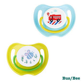 Pigeon Calming Soothers (S Size) 0+ Months 2pk at Baby Barn Discounts Pigeon Calming Soother is designed to provide baby with a dummy that soothes & calms.