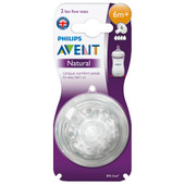 Phillips Avent Natural Teat 2 Pack
