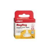 Pigeon MagMag Peristaltic Plus Nipple