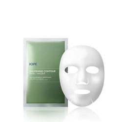 Individual Mask