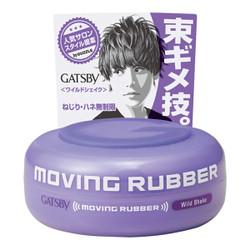 Gatsby Wild Shake Hair Wax