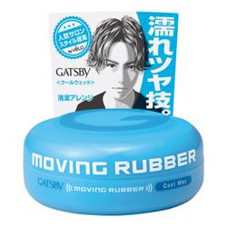 Gatsby Cool Wet Hair Wax