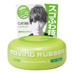 Gatsby Air Rise Hair Wax