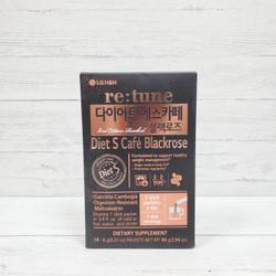 re:tune Diet S Cafe Blackrose