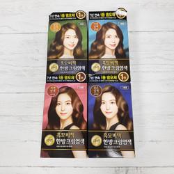 ReEn Heukmobichaek Oriental Hair Dye Cream