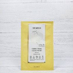 Clean wear mask - for cleansing
