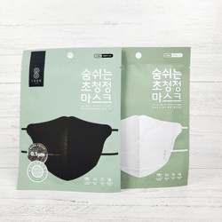 Hyper Purifying Breathing Mask [5pcs]