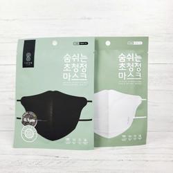 Hyper Purifying Breathing Mask [5pcs]