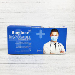 Black Disposable Face Mask (50pcs)