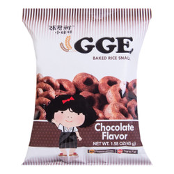 GGE Baked Rice Snack Choclate Flavor