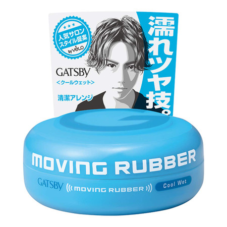 Gatsby Cool Wet Hair Wax