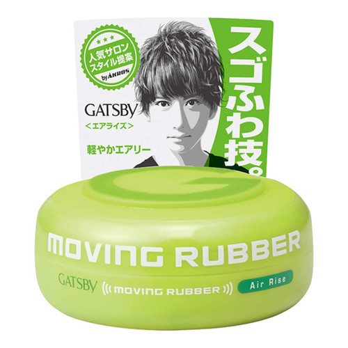 Gatsby Air Rise Hair Wax