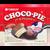 Orion Choco Pie