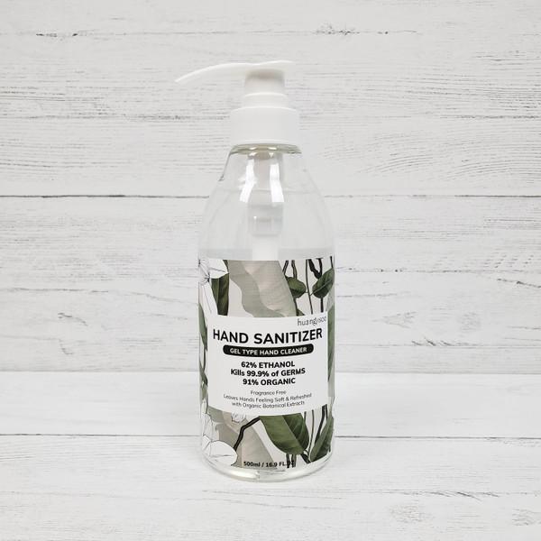 Huangjisoo Hand Sanitizer