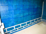 How to Fix a Leaky Basement