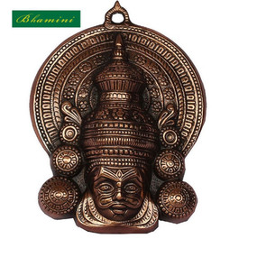 Bhamini 10 inch Copper Kathakali Face Mask