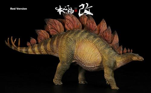 Stegosaurus by Nanmu