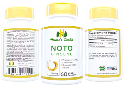Notoginseng: Panax Notoginseng Herbal Supplement
