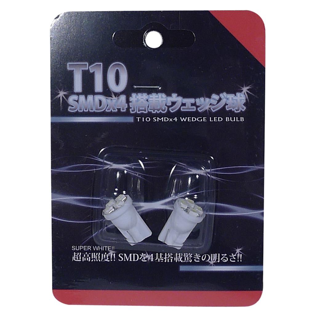 2X LED White T10 W5W 4 501 921 Light Bulbs Side Marker License Plate