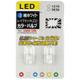 T10 Wedge 194 SMD LED Bulbs (4 LEDs, White)