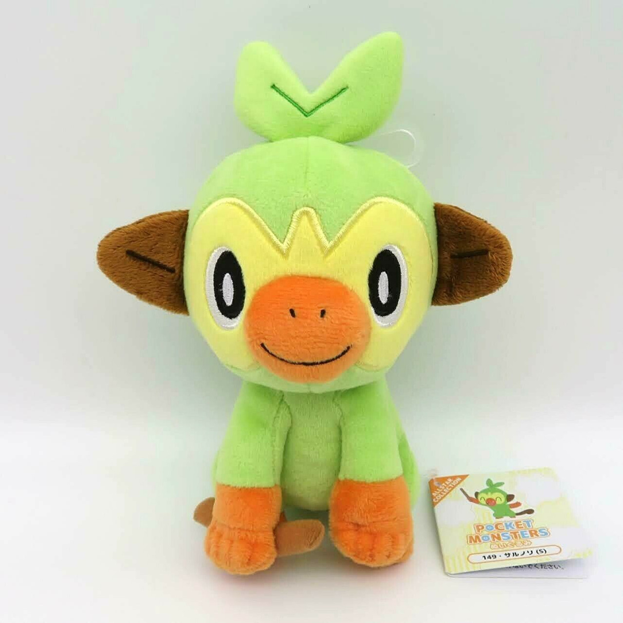 Grookey Plush Pokemon Toy 7 Tall Vsupply Anime Check out inspiring examples of grooky artwork on deviantart, and get inspired by our community of talented artists. grookey plush pokemon toy 7 tall