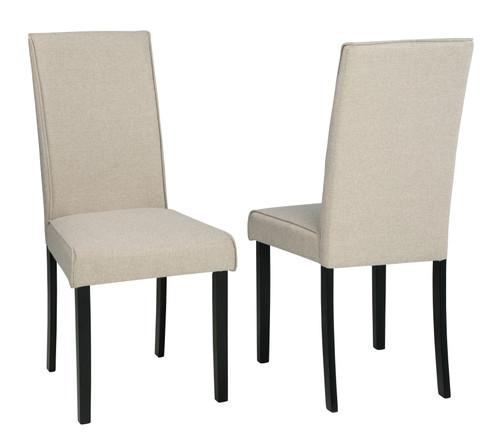 Kimonte Dark Brown/Beige Dining Upholstered Side Chair  (Set of 2)