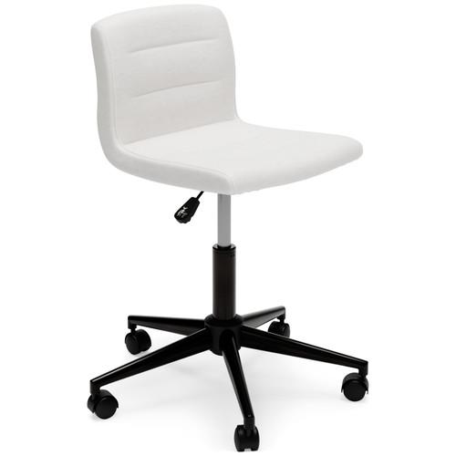Beauenali Stone Home Office Desk Chair (1/CN)