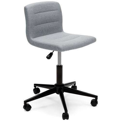 Beauenali Gray Home Office Desk Chair (1/CN)